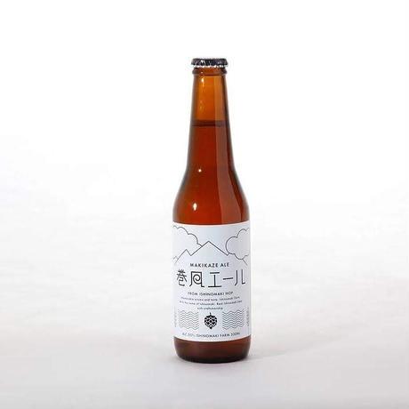 超限定「イシノマキホップビール3種」セット