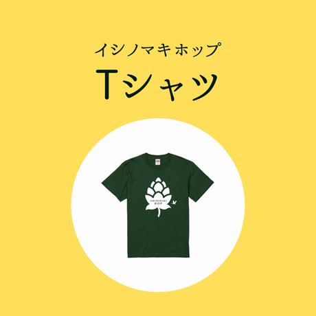 イシノマキホップ Tシャツ