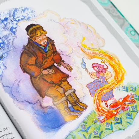 孔雀石の小箱:ウラル地方の民話集