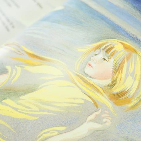 絵本:星の王子様(コンパクト版)