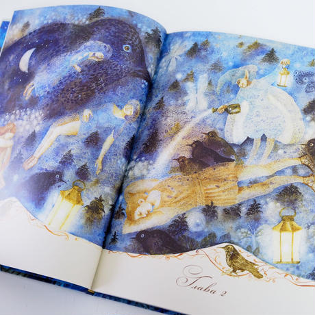 絵本:夏の夜の夢