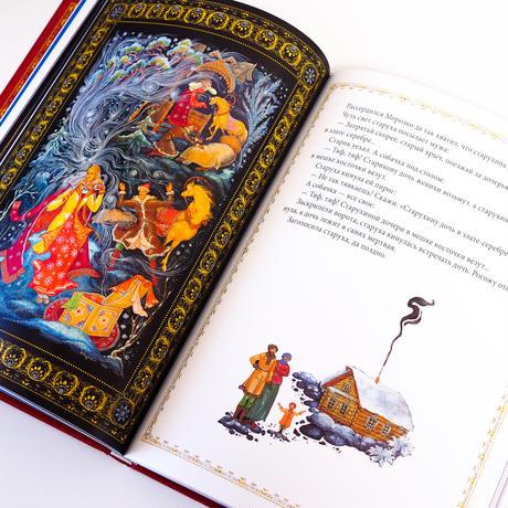 細密画で読むロシアの民話