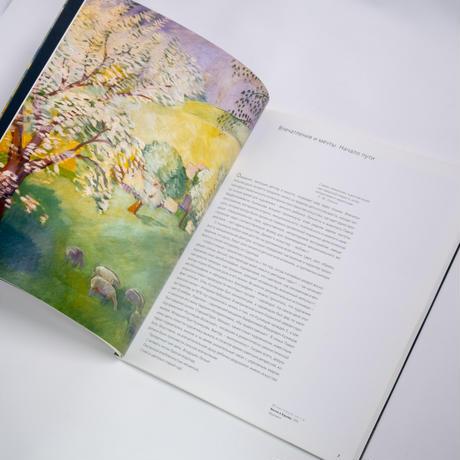 パーヴェル・クズネツォフ画集(小さな美術シリーズ)