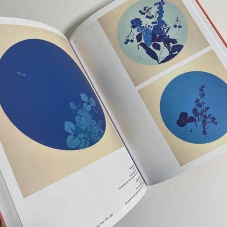 境界の詩学:エストニアの美術1918〜2018
