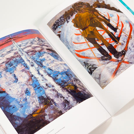 神聖なる現代性:1960年代におけるニコライ・コルマショフの絵画