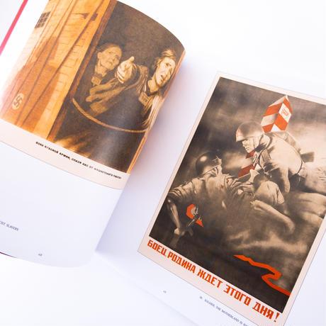ヴィクトル・コレツキー作品集:ソビエトの政治ポスター1928〜1938