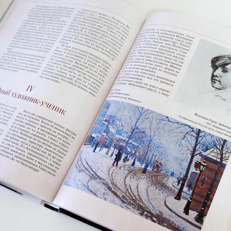 イリヤ・レーピン:回顧録と名画