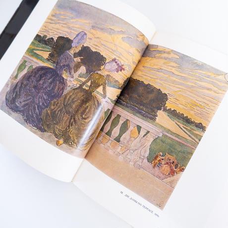 【古書】コンスタンチン・ソーモフ画集