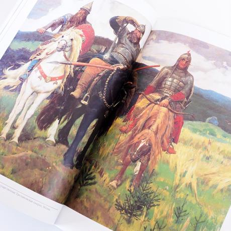 ヴィクトル・ヴァスネツォフ画集:絵画と素描