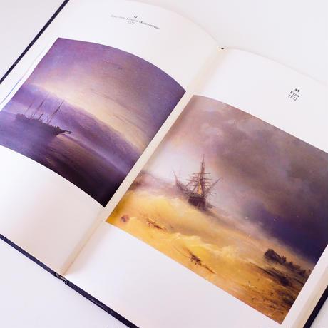 【古書】アイヴァゾフスキー画集(1989年)
