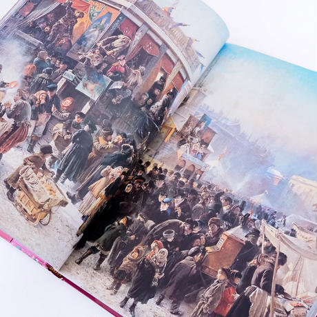 ロシア美術館:ロシアの祭日