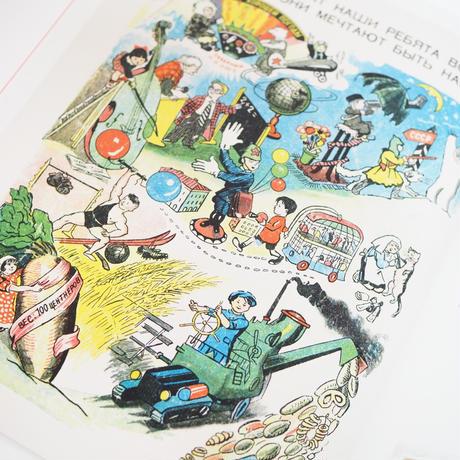 ムルジールカのアルバム:1924-1954  第一巻