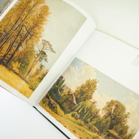 イヴァン・シーシキン  1832-1898  絵画、素描、水彩画、版画  ロシア美術館のコレクションから