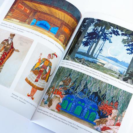 ビリービン:絵画、挿絵、舞台美術