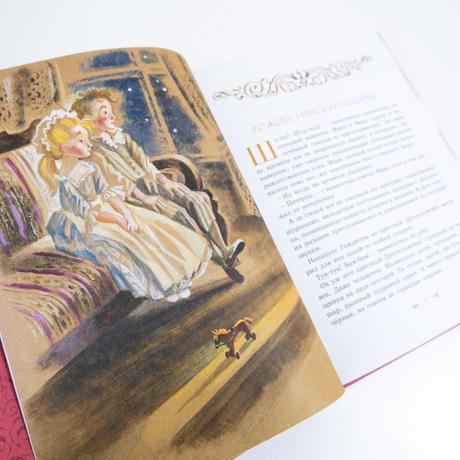 絵本:くるみ割り人形とねずみの王様(ニカ・ゴーリツ)