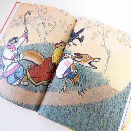 絵本:ふくろうが飛ぶよ、楽しげな顔をして