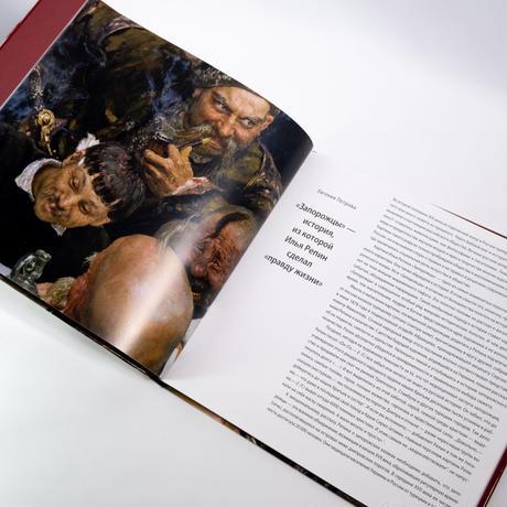 イリヤ・レーピン:ザポロージャのコサックたち