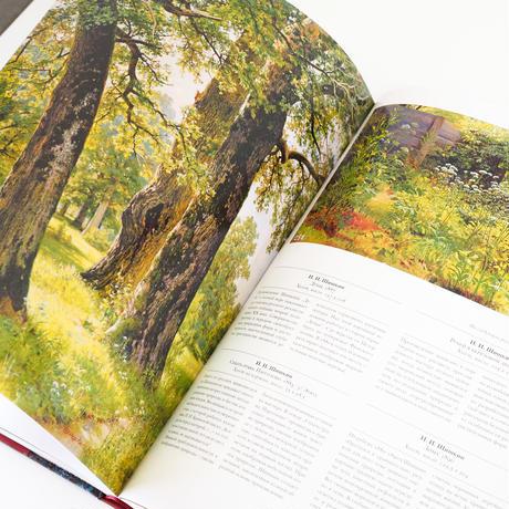 ロシア美術館公式ガイドブック