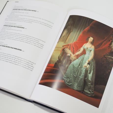 ロシア皇帝の肖像画