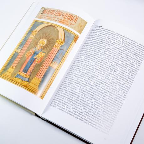 15〜20世紀における北方ロシアの古文書