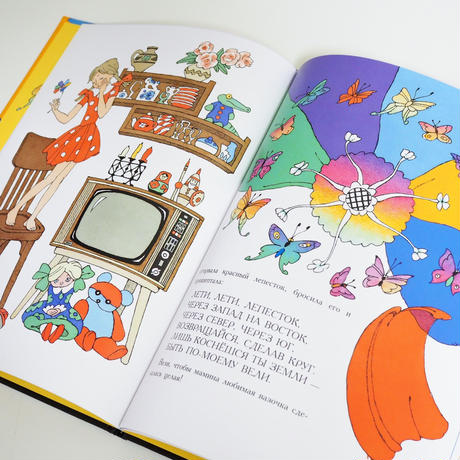 絵本:虹色の花