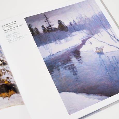 ロシア美術館:ロシアの冬