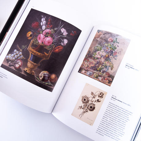 静物画とその変容:古典と現代絵画の対話