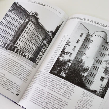 「銀の時代」の都市風景