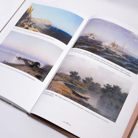ロシア絵画:風景画の巨匠たち