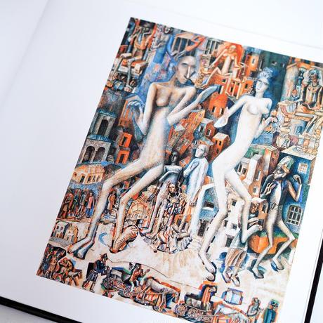ロシア美術館:パーヴェル・フィローノフ画集