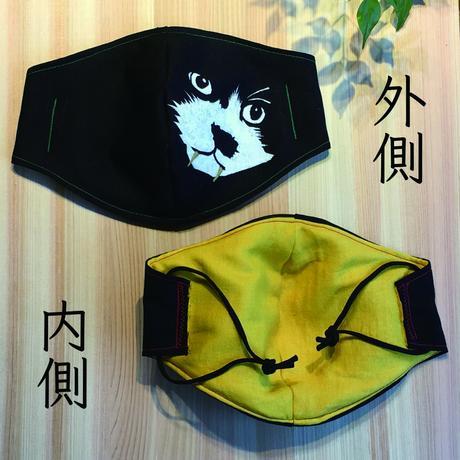 ウコン染め抗菌マスク 保護猫・カンカン/糸緑