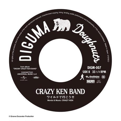 DIGGIN' CRAZY KEN BAND ep04 selected by MURO