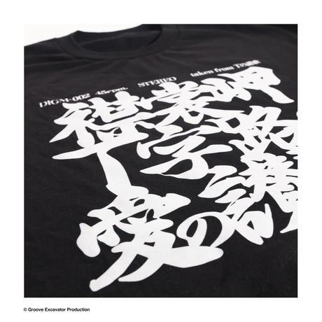 T JIROs - ERIMO MISAKI / AI NO SANKA TEE