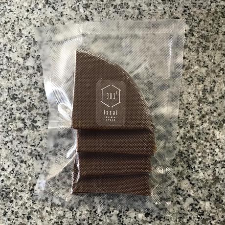 おうちで簡単!!無添加チョコブロック  秘密のレシピ付(オンライン限定)