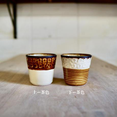 陶コップ〔小〕ー白2トーンーいっちん有り