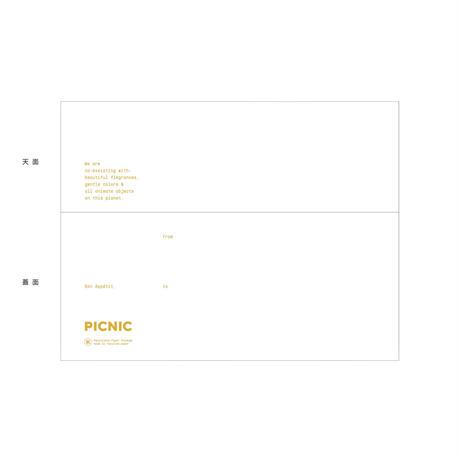 GIFT BOX / 専用ギフト箱