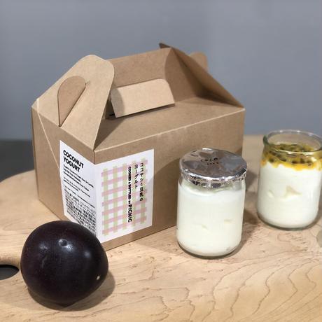ココヤシと豆乳のヨーグルト(プレーン)