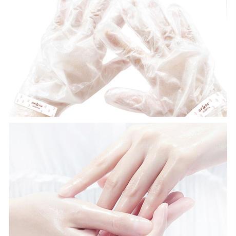 アリア-ナ ハンドマスク2枚(1セット)7セット入り ハンドパックエッセンス20ml【日本製】