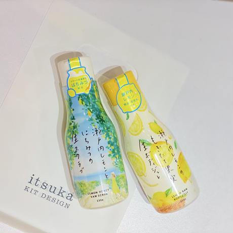 瀬戸内レモンとはちみつの生スクラブ&瀬戸内レモンのもぎたて果実生ボディジュレ