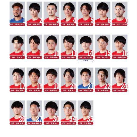 【7/25 vs ホンダロックSC】マッチデープレイヤーサポーターズ