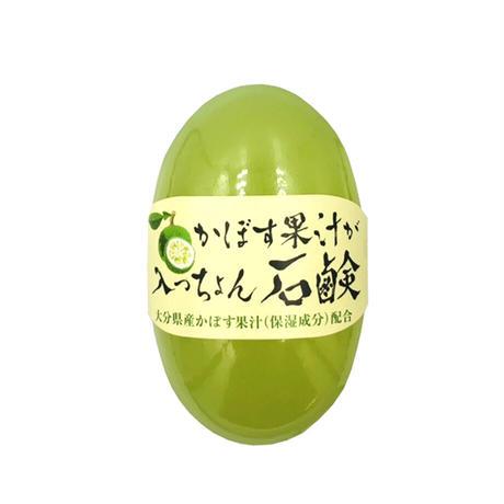 かぼす果汁が入っちょん石鹸 100g            05432
