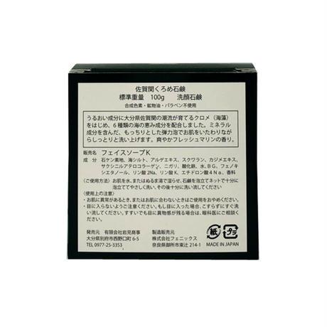 佐賀関くろめ石鹸 泡立ネット付         03506