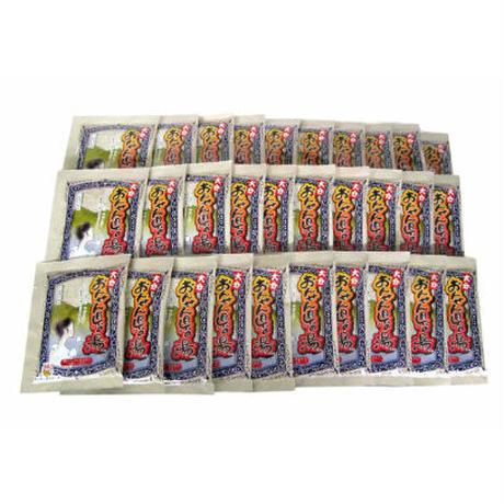 【特別価格】入浴剤 大分 おんせん県の湯 50g 30包セット