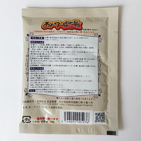 入浴剤 大分 おんせん県の湯 50g 3包        08136