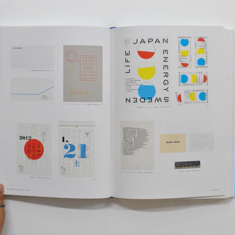 GRAPHIC DESIGN IN JAPAN 2012