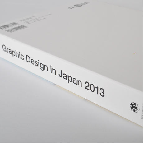 GRAPHIC DESIGN IN JAPAN 2013