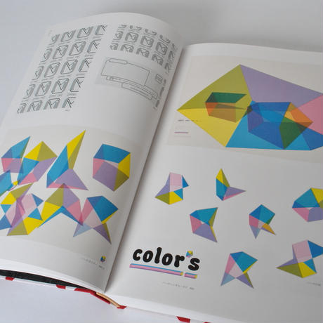 GRAPHIC DESIGN IN JAPAN 2009