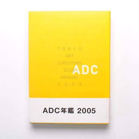 57d7780a99c3cdb51c0006ca