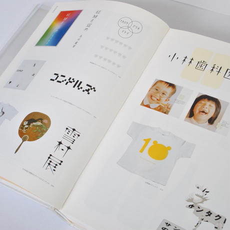 GRAPHIC DESIGN IN JAPAN 2003