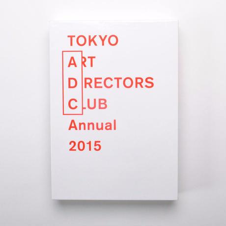 TOKYO ART DIRECTORS CLUB ANNUAL 2015
